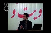 سخنرانی استاد رائفی پور - مهدویت و رسانه - ماهشهر - 9 مهر 91