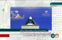آخرین آمار کرونا در 26 شهریور در ایران