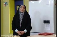 آموزش تهیه حلوای زنجبیلی خانم دائم الحضور به خانه برمی گردیم  97-03-10
