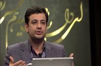 دانلود برنامه بازگشت - قسمت ششم - تولیدات هالیوود درباره آخرالزمان شیعی