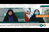 جدیدترین آمار کرونا در ایران ۱۸ بهمن