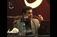 سخنرانی استاد رائفی پور - عاشورا تا ظهور - جلسه 2 - مشهد - 17 دی 1390