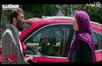 دانلود فیلم زهرمار رایگان و بدون سانسور