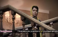 قسمت 3 سوم سریال دل (کامل)(ایرانی)| دانلود کامل قسمت 3 سریال دل سوم