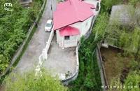 خرید ویلا در نشتارود مازندران