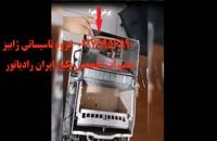 ارور یا خطای 40 60 70 پکیج ایران رادیاتور نمایندگی تعمیرات فروش پکیج رادیاتور در شیراز