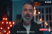 آهنگ دیوونگی - علی درخشان