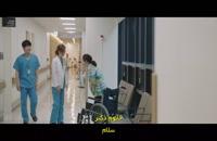 دانلود سریال پلی لیست بیمارستان فصل 2 قسمت 10