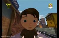 انیمیشن سرود کودکانه عید فطر