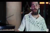 ویدیو تیزر جدید علی کیان من با تو خوبم   بهترین آهنگ روز   پخش تهران سانگ
