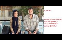 دانلود فیلم زندانی ها غیر قانونی و کامل