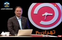 کنایه مجری صداوسیما به رئیس سازمان سنجش