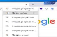 آموزش جستحو در گوگل براساس عکس