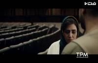محمدرضا غفاری - موزیک ویدیو صفر تا صد