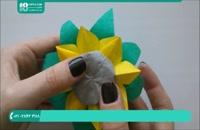 طریقه ساخت اوریگامی گل آفتابگردان با مقوا رنگی