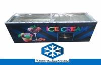 تولید و فروش فریرزهای صنعتی یخچالسازان