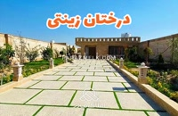 630 متر باغ ویلا در ملارد منطقه خوشنام
