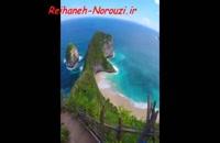 جزیره  بالی (جزیره خدایان)در اندونزی