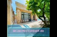 فروش باغ ویلا 1200 متری لوکس و نوساز در ملارد لم آباد