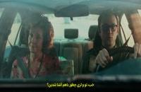 سریال Mr. Corman 2021 آقای کورمن قسمت 3 با زیرنویس فارسی چسبیده  • فیلم مووی وان •