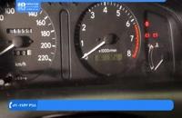 آموزش تعمیر موتور تویوتا - عیب یابی روشن نشدن خودرو -بررسی میزان سوخت خودرو