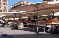 بازگشایی تعدادی از مغازههای رم ایتالیا با مهار نسبی پاندمی کرونا