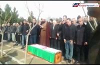 مراسم خاکسپاری گلر پیشین پرسپولیس در کرج