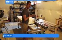 آموزش ساخت کابینت آشپزخانه با چوب MDF
