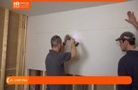 آموزش نحوه نصب پارتیشن   کناف کاری دیوار