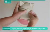 ساخت مجسمه تزئینی گربه برای کودکان