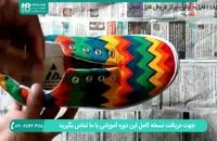روش نقاشی با رنگ اکریلیک بر روی کفش پارچه ای