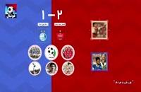 پیش نمایش آماری برای دربی جام حذفی