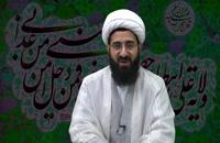 Clase 06, Sura 03 Aleya 61, Imam Ali a.s. En el Sagrado Corán, Mubahala روز مباهله 24 ذی الحجه