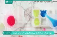 ایده ای جالب برای ساخت صابون در خانه