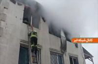 ویدیو آتش سوزی مرگبار در خانه سالمندان
