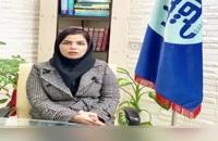 شیوع مهریه های عجیب در ایران