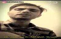 راتین رها - اجرای آهنگ ماه عسل محسن یگانه