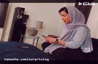 وقتی گوشیت شارژ نداره - محسن ایزی