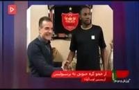 نقل و انتقالات نیم فصل لیگ برتر ایران