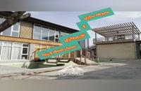 ۲۴۰۰ متر باغ ویلای مجهز در خوشنام ملارد