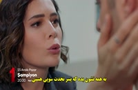 دانلودقسمت 13 سریال Sampiyon قهرمان با زیرنویس فارسی