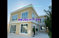 فروش 1200 متر باغ ویلای دوبلکس در خوشنام ملارد