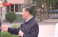 رئیس جمهور چین خواستار مشارکت همه اقوام برای پیشرفت کشور شد