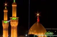 سلام بر محرم و سید و سالار شهیدان