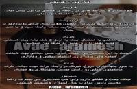 فال تک نیت عشقی 14 مهر 99
