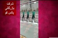 فروش دستگاه گلدوزی ۳۳ کله مخصوص پرده