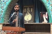نفوذ ۱۰۰ ساله انگلستان-استاد میرزایی