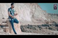 موزیک ویدئو عادل قریشی به نام عشق