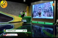 سانسور شدن حمایت کاوه رضایی از عادل فردوسی پور