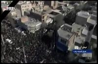 تصاویر هوایی از جمعیت کرمان در تشییع پیکر حاج قاسم سلیمانی